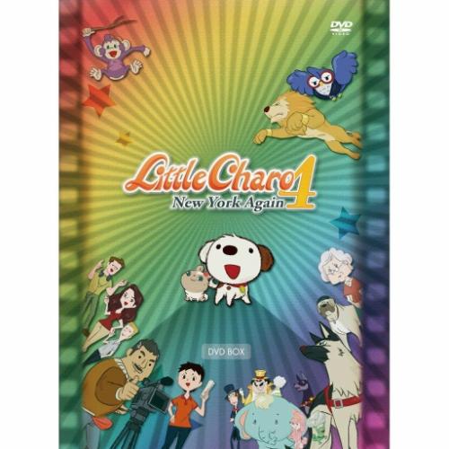 500円クーポン発行中!リトル・チャロ4 New York Again DVD-BOX 全3枚セット【2014年3月28日発売】※発売日以降の発送になります。
