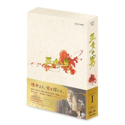 """王女の男 ブルーレイBOX1 全6枚セット運命より、愛を信じる―。 朝鮮王朝史上の大事件を背景に宿敵となった男女の切ない愛を描いた究極のラブ・ロマンス、""""朝鮮王朝版 ロミオとジュリエット""""。"""