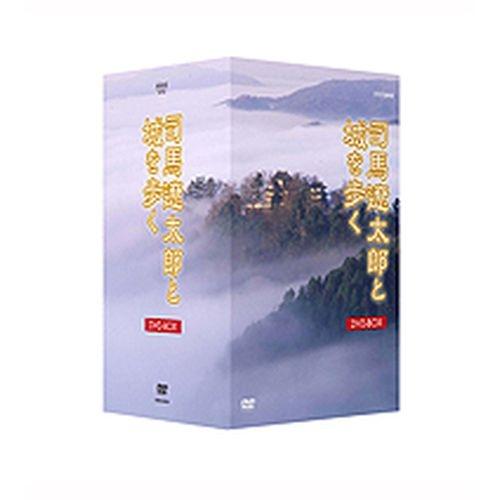 司馬遼太郎と城を歩く DVD-BOX 全8枚セット