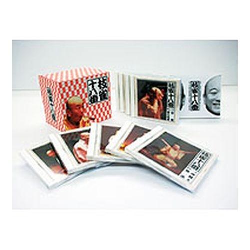 CD 桂枝雀 十八番 BOX 全9枚組