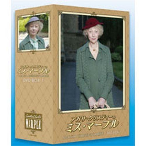 グラナダ版 アガサ・クリスティーのミス・マープル DVD-BOX1 全4枚セット