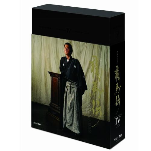 大河ドラマ 龍馬伝 完全版 DVD-BOX IV 全3枚セット