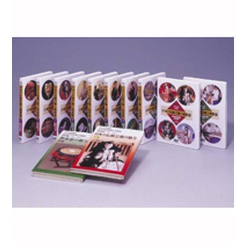 日本の伝統芸能と和楽器 DVD-BOX 全10枚セット