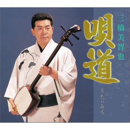 三橋美智也 唄道 CD-BOX 全5枚セット CD