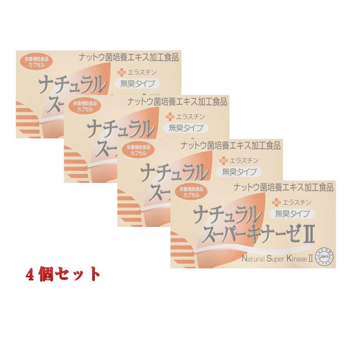 ナチュラルスーパーキナーゼII+エラスチン 90粒【4個セット】 (納豆キナーゼ) ・日本生物科学研究所