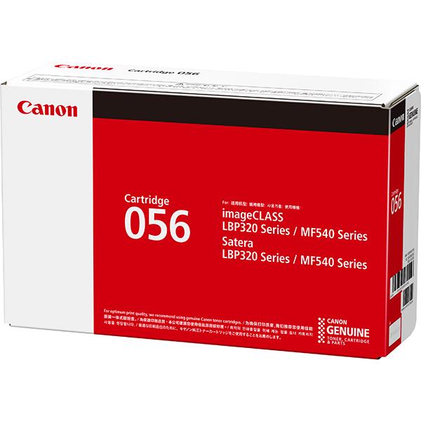CANON キャノン カートリッジ056 CRG056 純正品 CRG-056 (大容量)