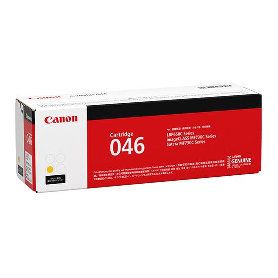 CANON キャノン カートリッジ046 CRG046 純正品 イエロー CRG-046 Y