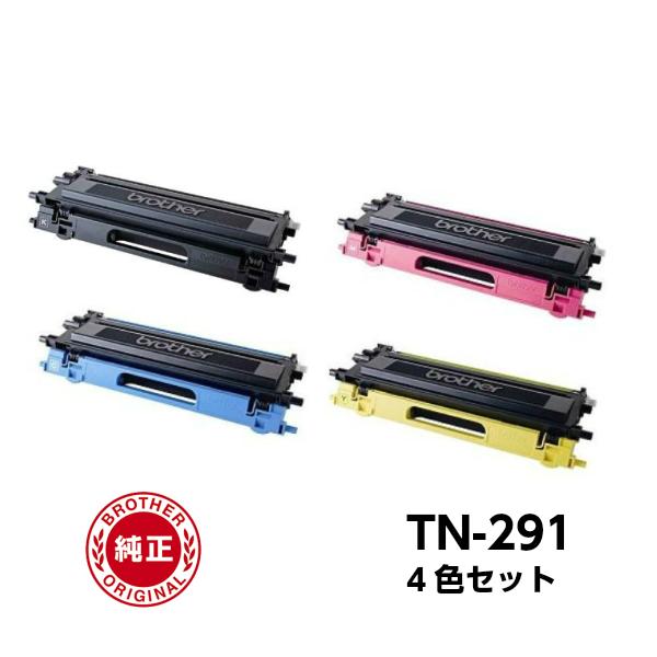 BROTHER ブラザー TN-291K 291Y 291M 291C 純正品 (4色セット)