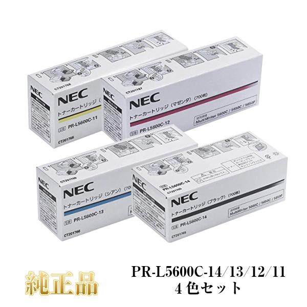 NEC MultiWriter PR-L5600C用 標準トナーカートリッジ 純正品 4色セット