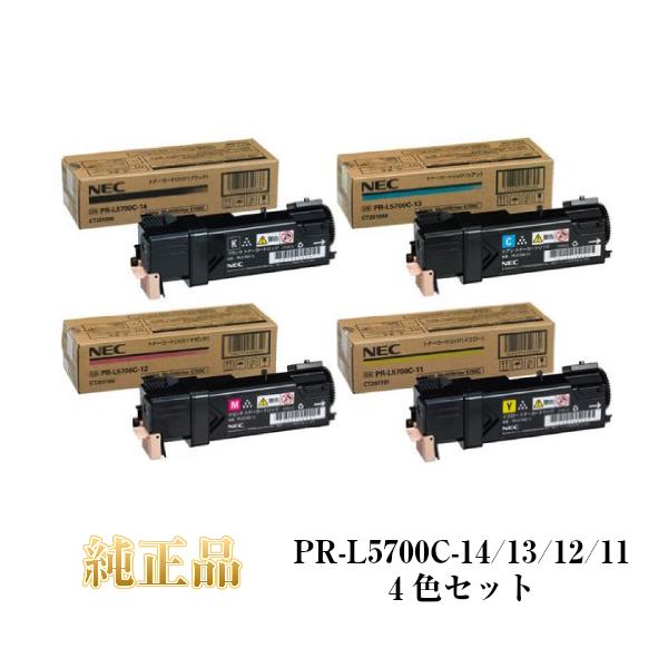 NEC対応 PR-L5700C (標準) 純正品 (4色セット)