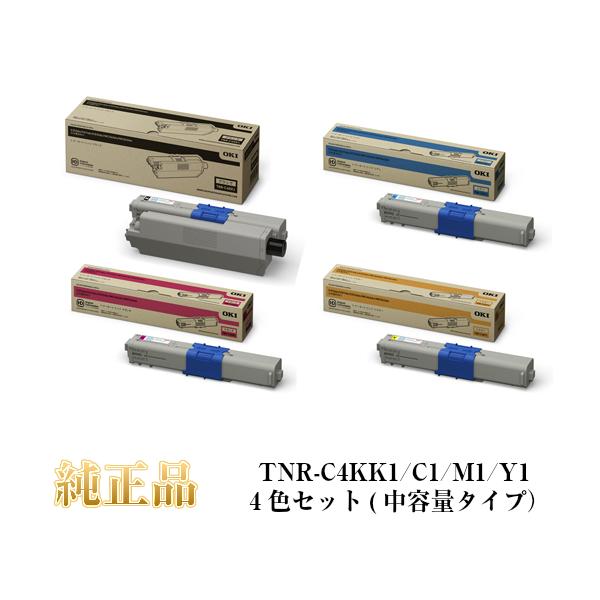 OKI対応 TNR-C4KK1 C4KC1 C4KM1 C4KY1 純正品 中容量 (4色セット)