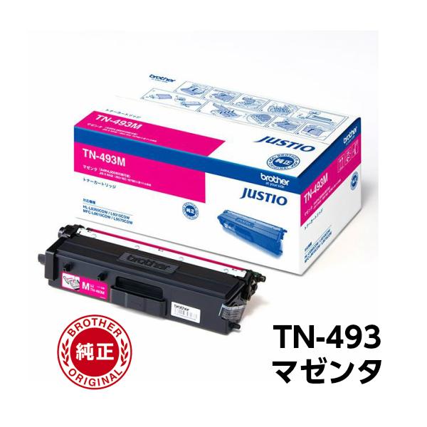 ブラザー TN-493 マゼンタ 純正品 トナー TN-493M