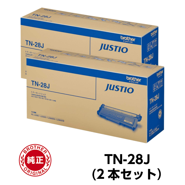 ブラザー TN-28J 純正品 トナーカートリッジ TN-28J 2本セット