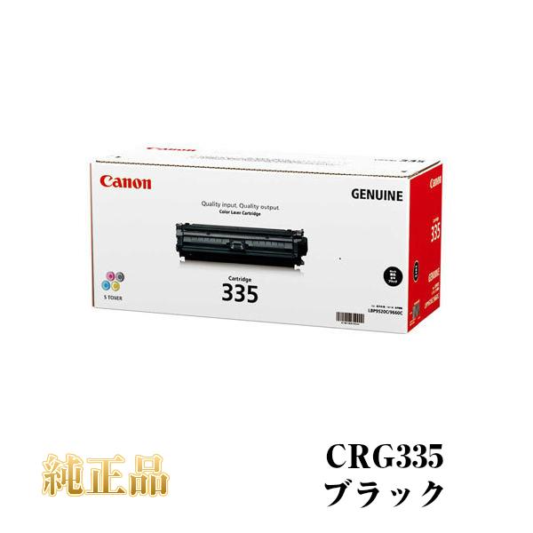 CANON キャノン カートリッジ335 純正品 (ブラック) CRG-335BK