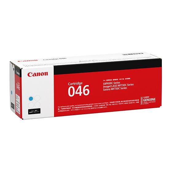 CANON キャノン カートリッジ046 CRG046 純正品 シアン CRG-046 C
