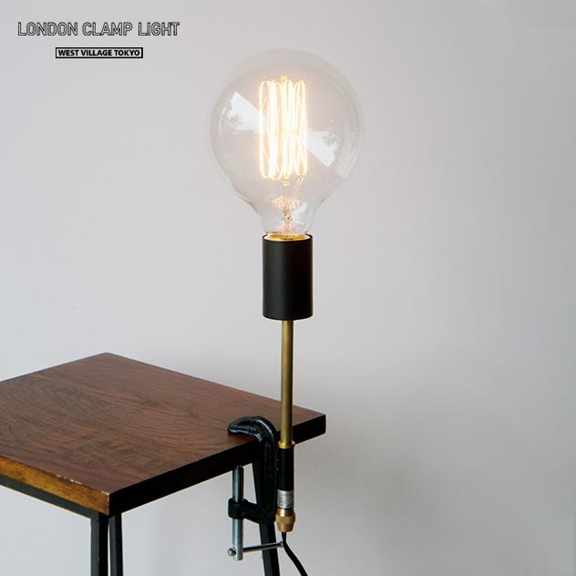 LONDON CLAMP LIGHT ロンドン クランプ ランプ WEST VILLAGE 壁掛け 間接照明 売却 照明 クリップライト TOKYO 男女兼用 コンセント式 ウエストビレッジトーキョー