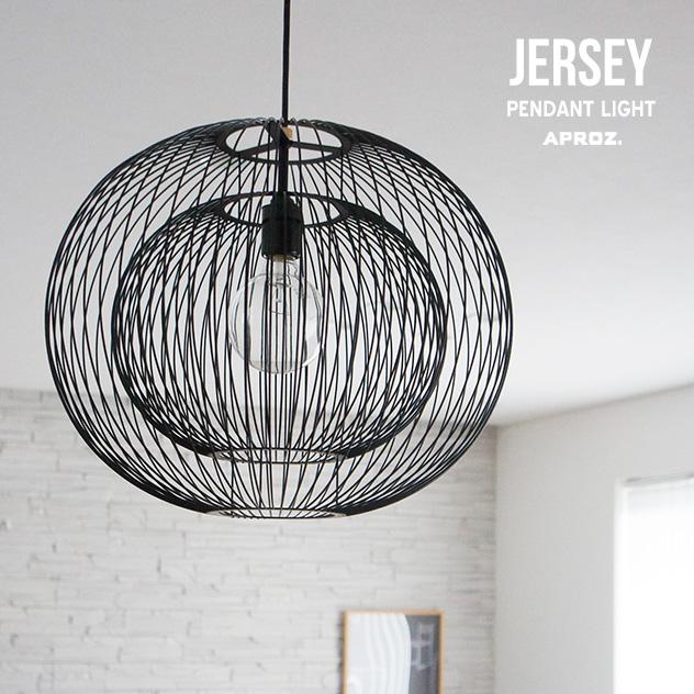 JERSEY / ジャージー ペンダントライト 1灯APROZ / アプロス 100W ライト 照明 ランプ ペンダント ライト 照明 天井照明 日本製 AZP-643-BK
