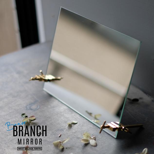 BRANCH STAND MIRROR / ブランチ スタンドミラーWEST VILLAGE TOKYO (ウエストビレッジトーキョー) 鏡 ミラー 真鍮 ハタガネ