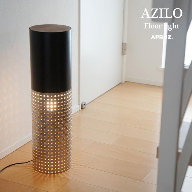 AZILO Floor light / アジロ フロアー ライトAPROZ アプロス 筒型ライトライト 照明 間接照明 オブジェ日本製 受注生産AZF-118-SV