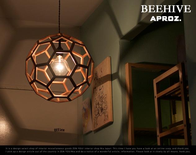 BEEHIVE Wood pendant light / ビーファイブ ウッド ペンダントライトAPROZ / アプロス ハニカム ライト 照明 ランプ 天井 ダイニング 木 無垢 AZP-568-BR