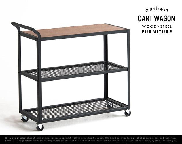 anthem Cart Wagon / アンセム カート ワゴン  ラスチール ワゴン 収納 可動 隙間収納 ダイニング キッチン キャスター ウォールナット