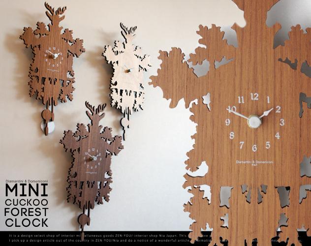 Mini Cuckoo Forest Clock / ミニ クックー フォレストクロック DIAMANTINI & DOMENICONI / ディアマンティーニ & ドミニコニー 時計 wood 切絵 森 振り子時計 振子 フォレスト Pascal Tarabay DETAIL あす楽