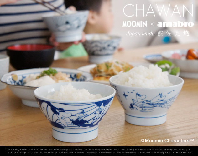 SOMETSUKE CHAWAN / dyed pattern bowl amabro amateur bath MOOMIN Mumin bowl rice bowl rice North Europe tableware plate earthenware Japanese dishes & nia-i | Rakuten Global Market: SOMETSUKE CHAWAN / dyed pattern bowl ...