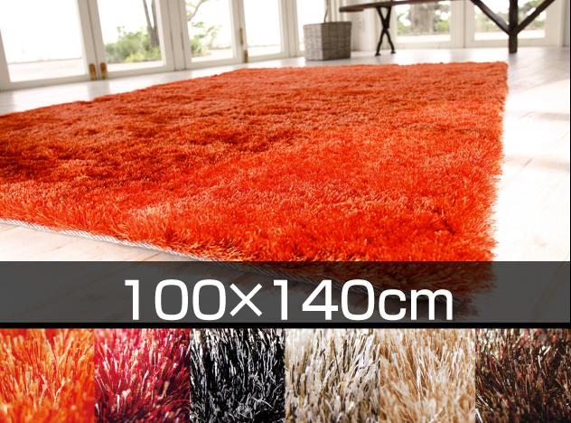SMOOTH/スムース 約100×140cm シャギーラグ 絨毯 カーペット ホットカーペット 対応 モダンラグ シンプルラグmoriyoshi