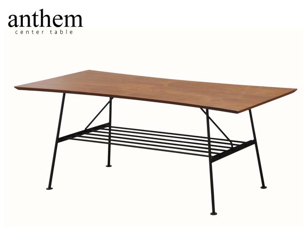 anthem center table/アンセム センターテーブル ウッドテーブル スチールテーブル ウォールナット スチール ミッドセンチュリー wood steel カフェテーブル