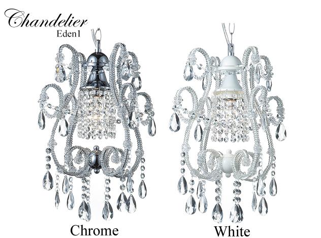 【Chandelier/シャンデリア 1灯 】 Eden 1 /エデン 1/ART WORK STUDIO(アートワークスタジオ)/天井 照明 ライト ランプ 吹き抜け /【FS_708-10】