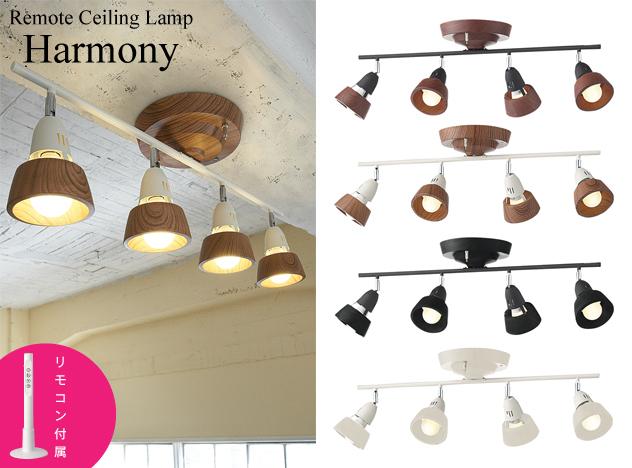 Harmony-ceiling lamp /ハーモニー シーリング ランプ/ART WORK STUDIO(アートワークスタジオ)/天井 照明 ライト ランプ スポット 調光/AW-0321