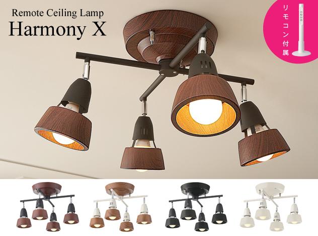 Harmony X -ceiling lamp /ハーモニー エックス シーリング ランプ/ART WORK STUDIO(アートワークスタジオ)/天井 照明 ライト ランプ スポット 調光/【FS_708-10】