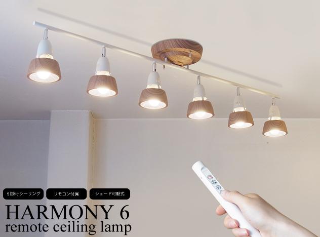 HARMONY 6-remote ceiling lamp /ハーモニーシックスリモートシーリングランプART WORK STUDIO(アートワークスタジオ) 天井 照明 ライト ランプ スポット 調光 蛍光球 【FS_708-10】