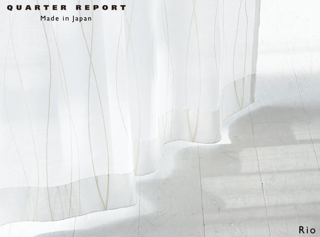 【 日本製 オーダー レース カーテン 】Rio / リオ QUARTER REPORT / クォーターリポート 【AA】