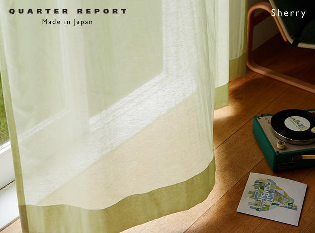 【日本製 オーダー レース カーテン】Sherry / シェリー QUARTER REPORT / クォーターリポート 【AA】