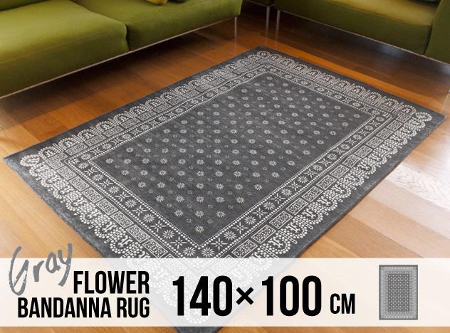 【100×140cm】Gray Flower Bandanna Rug Ssize / フラワー バンダナ ラグ Sサイズ バンダナ ラグ 絨毯 カーペット ホットカーペット 対応 カーペット バンダナ柄 bandana DETAIL
