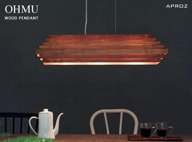 WOOD PENDANT OHMU 3P / ウッドペンダント オーム 3灯 APROZ / アプロス ライト 照明 ランプ 天井 ダイニング テーブルAZP-562-BR/NA