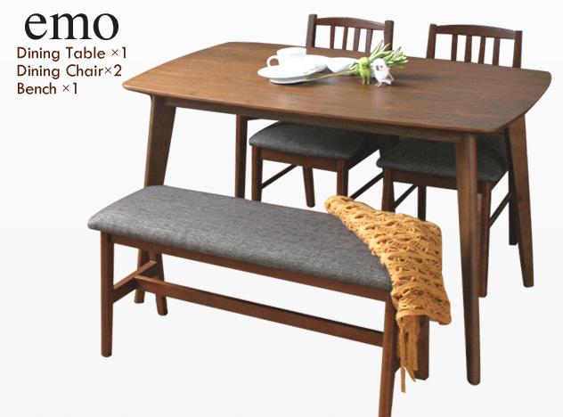 Astonishing Desk Tree Of Emo Walnut Dining Four Points Set Four Points Set Dining Table 1 Chair 2 Bench 1 Wood Tree Brown Creativecarmelina Interior Chair Design Creativecarmelinacom