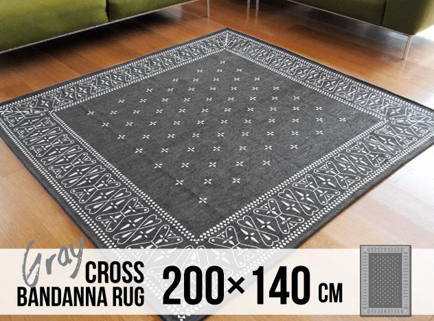 <title>送料無料 100×140cm Navy Cross bandanna rug Ssize クロス 発売モデル バンダナ ラグ Sサイズ 絨毯 カーペット ホットカーペット 対応 バンダナ柄 bandana DETAIL</title>