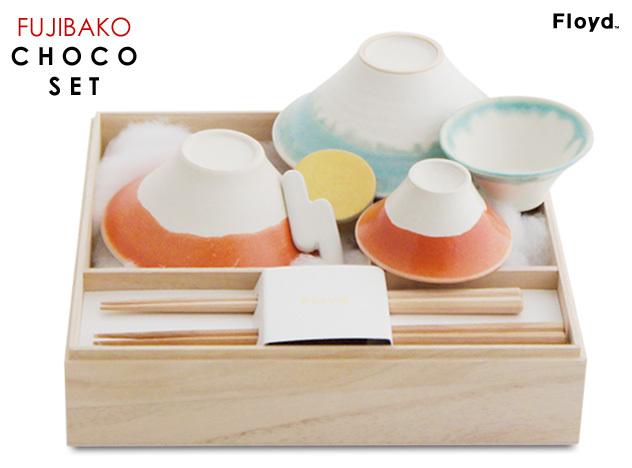 【 CHOCO SET 】 FUJI BAKO/ フジバコ Floyd / フロイド 茶碗 猪口 箸置き 夫婦はし セット 富士山 富士 引き出物 結婚祝い あす楽対応