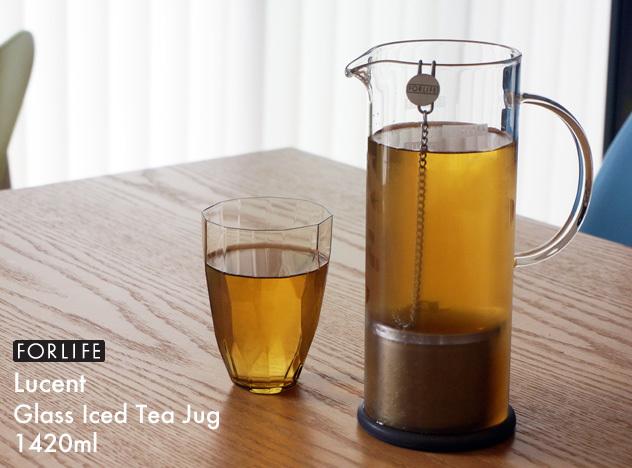 Lucent Glass Iced Tea Jug 1.4L/ ルーセント グラス アイスティー ジャグ FORLIFE / フォーライフ 茶こし お茶 アイスティージャグ 【あす楽対応_東海】