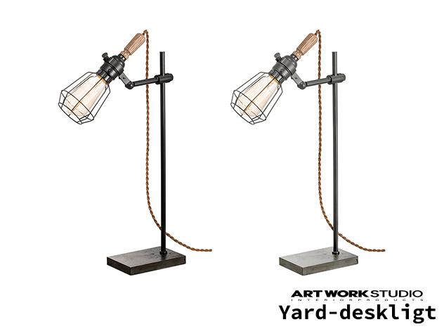 Yard-deskligt / ヤードデスクライトART WORK STUDIO(アートワークスタジオ)  照明 ライト ランプ デスク テーブル