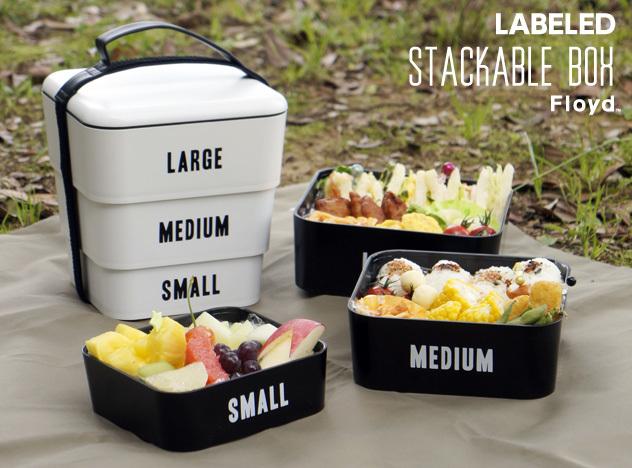 LABELED STACKABLE BOX ラベルド スタッキング ボックス Floyd フロイド お重箱 重箱 お弁当 弁当箱 ピクニック 運動会