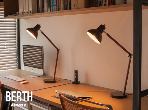 BERTH Desk Light /バース デスクライトAPROZ / アプロス デスク ライト照明 ランプ 木 無垢 AZT-113-BR/WH