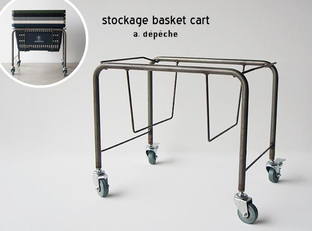 Basket Cart/ バスケット用カートa.depeche / アデペシュ アイアン製カート