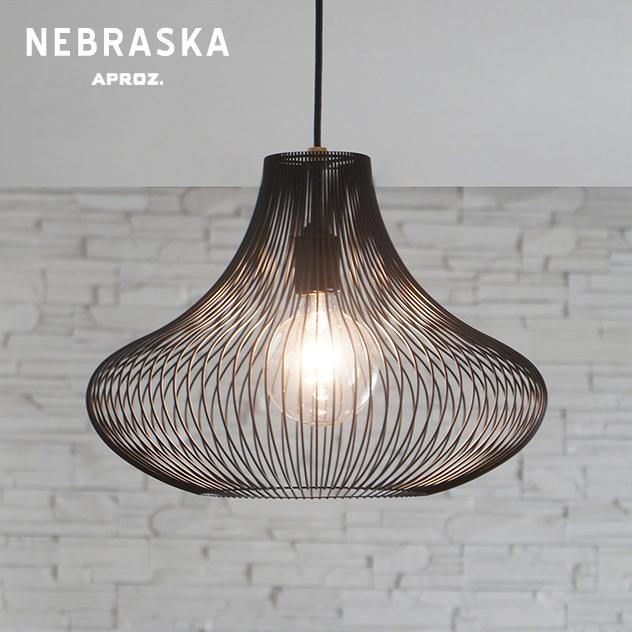 NEBRASKA / ネブラスカ ペンダントライト 1灯APROZ / アプロス 100W ライト 照明 ランプ ペンダント ライト 照明 天井照明 日本製 AZP-629-BK