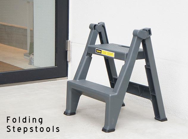 Folding Stepstools フォールディング ステップスツール2段 作業台 踏み台 野外での使用可能 グレー キャンプ アウトドア Trust トラスト detail
