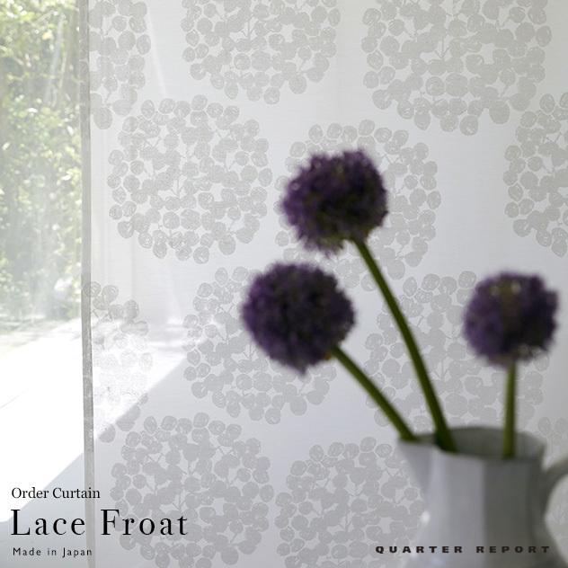 【日本製 オーダー レース カーテン】Lace Float / レース フロート QUARTER REPORT / クォーターリポート 【AA】