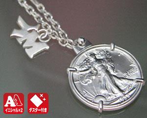 古希 祝い 1949年銀貨キーホルダーイニシャル2個付/シルバーダスター付70回目の誕生日プレゼント