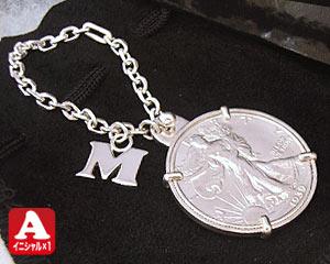 古希 祝い 1949年銀貨キーホルダー70回目の誕生日プレゼント